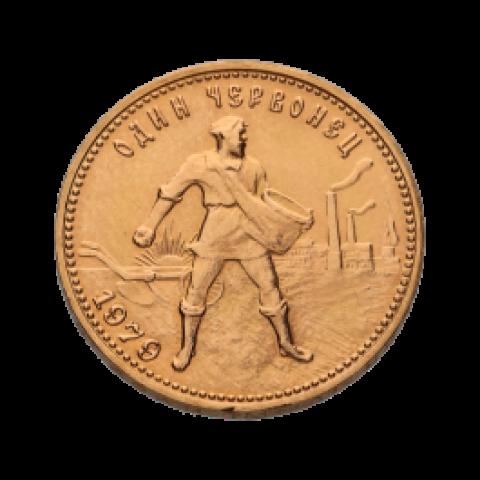 Tscherwonez 10 Rubel